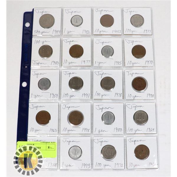 20 COINS ALL JAPAN