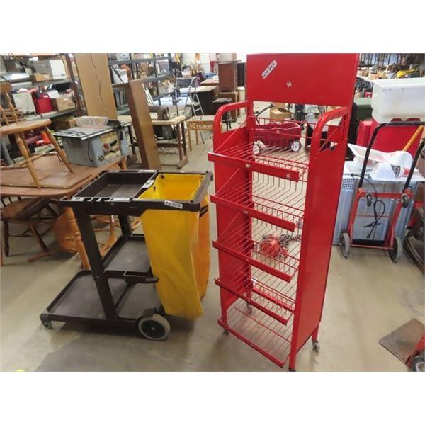 "Rubbermaid Janitor Cart & Metal Rack 62"" x 32"" x 14"""