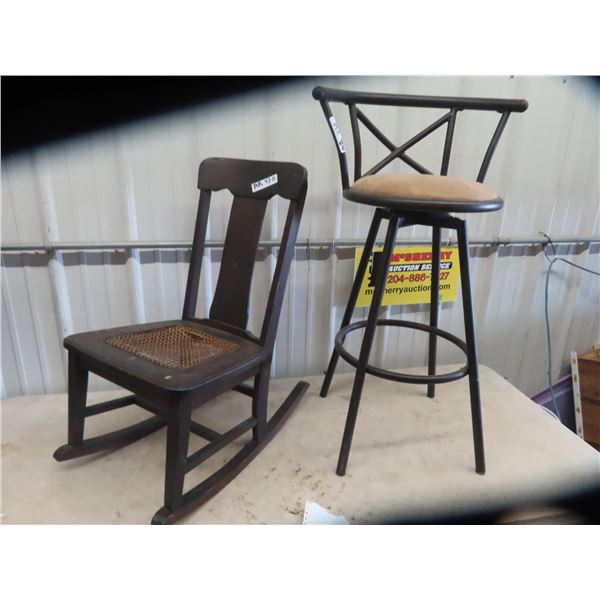 Wooden Rocking Chair w Kane & Bar Stool