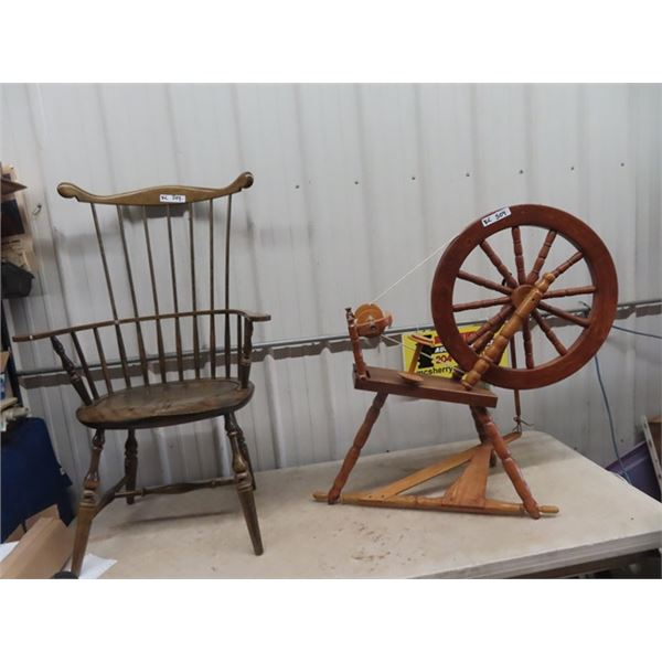Spinning Wheel & Wooden Chair w Interesting Back & Arm Rests