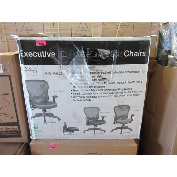 Executive Space Grid Office Chair