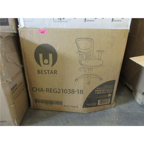 Bestar Office Chair - Open Box - Unassembled