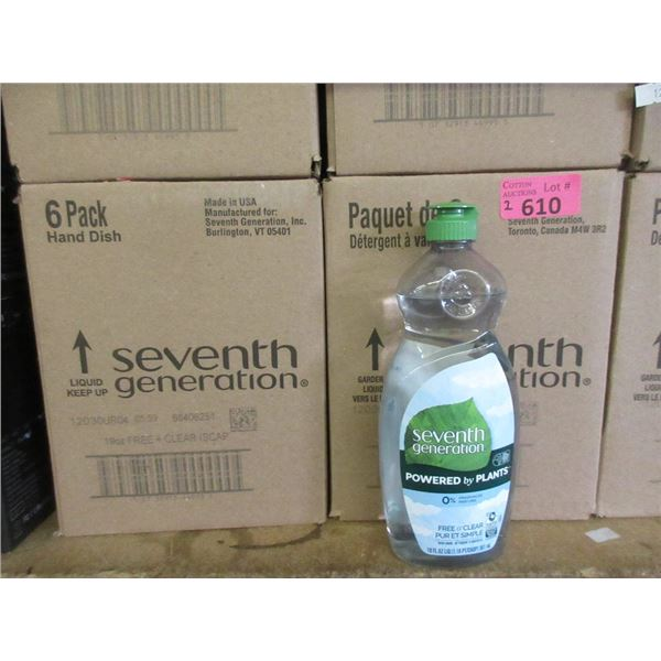 2 Cases of 6 x 19 oz Seventh Generation Dish Soap