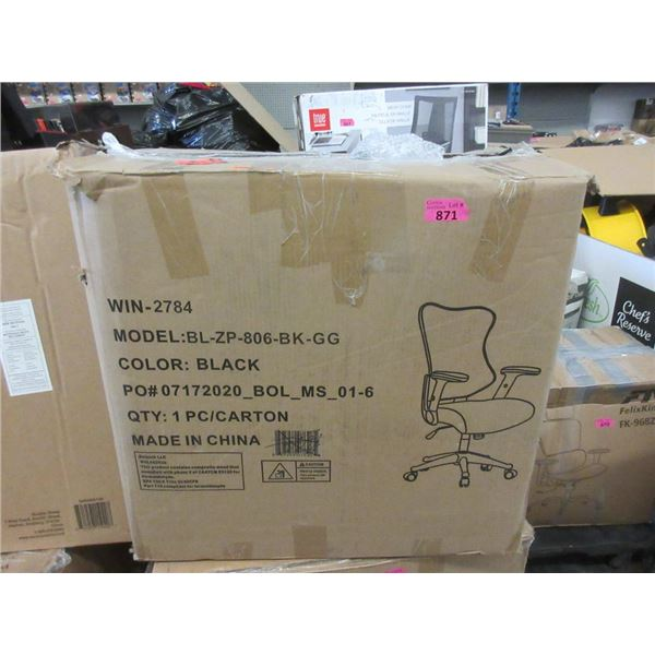 Black Office Chair - Open Box - Unassembled