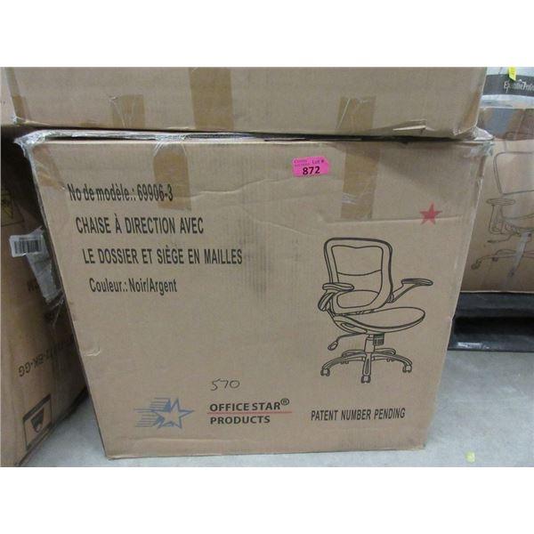 Black Office Star Office Chair - Open Box