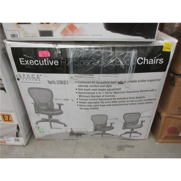 Executive R2 Space Grid Office Chair - Open box