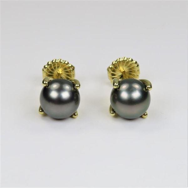 Fine Quality Black Tahitian South Sea Pearl