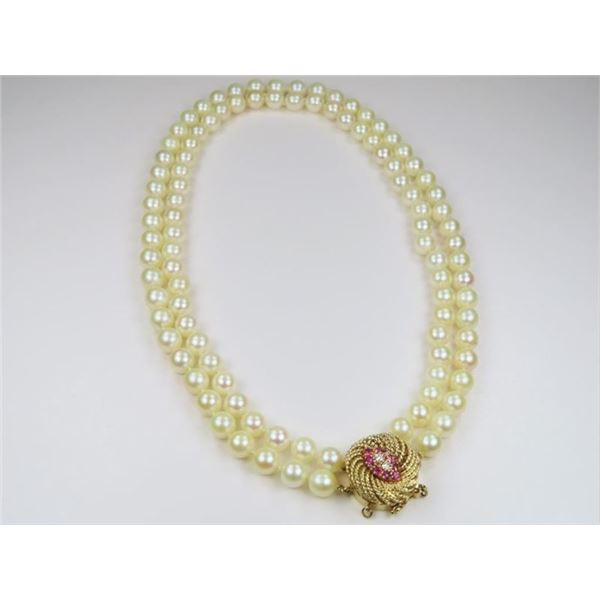 Pearl Necklace with Ruby and Diamond Clasp