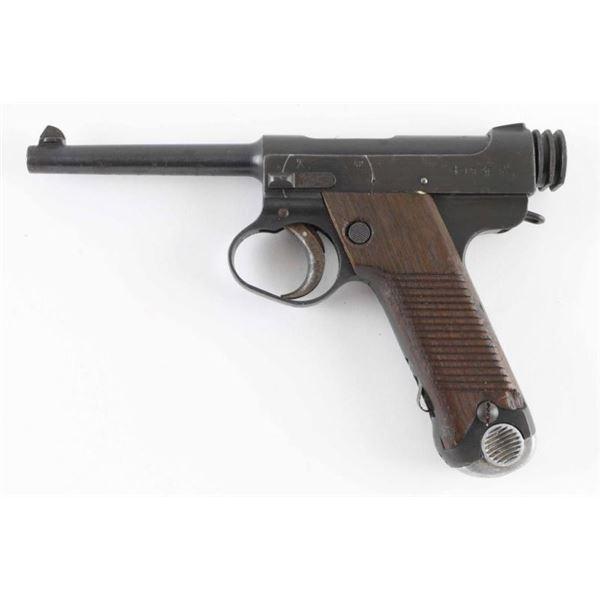 Chuo Kogyo Type 14 8mm Nambu SN: 18425