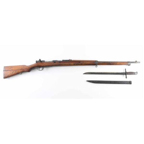 Koishikawa Arsenal Type 38 6.5mm SN: 952886