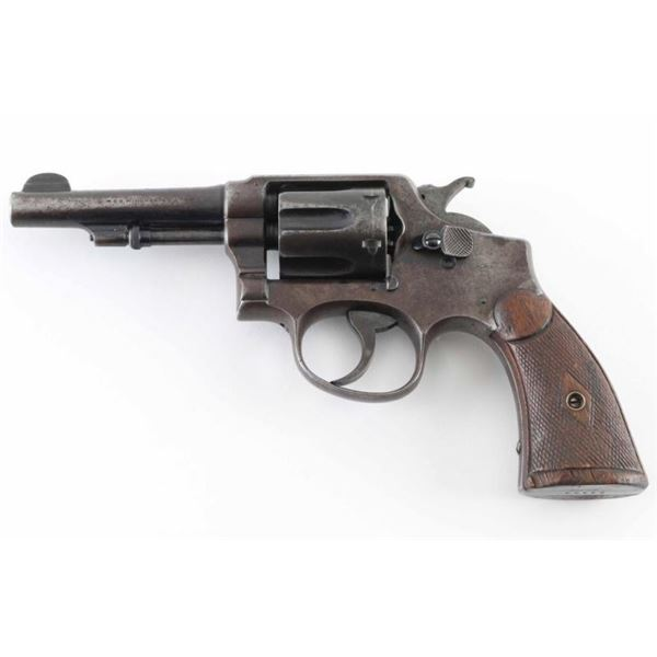 Smith & Wesson .32-20 Hand Ejector SN 56100