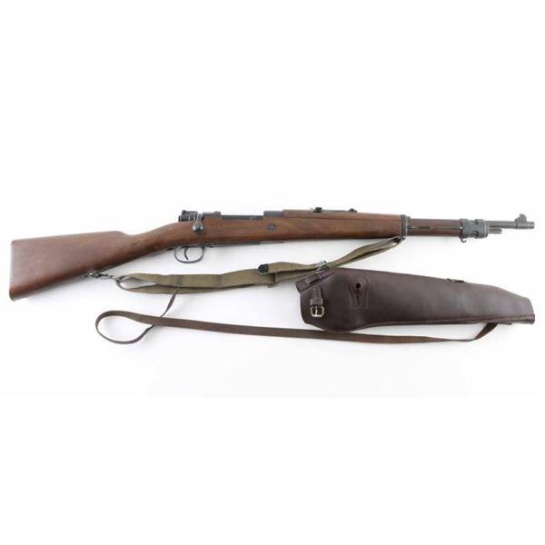 DWM Mauser 98 7mm SN: 2235c