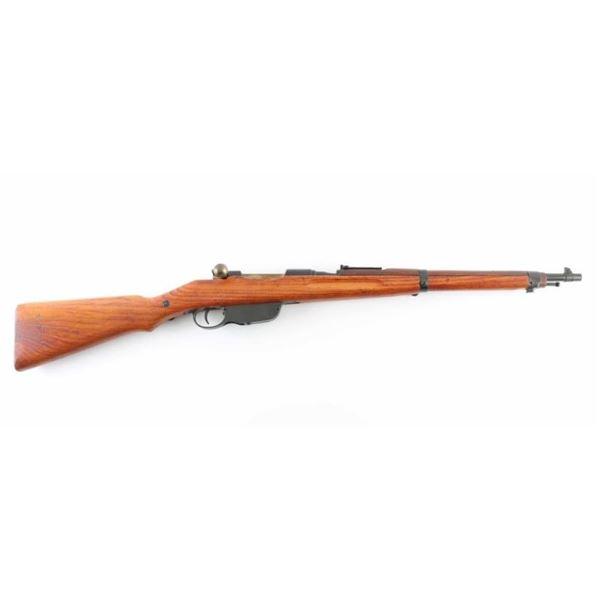 Steyr M.95 Cavalry Carbine 8x56R SN: 4525