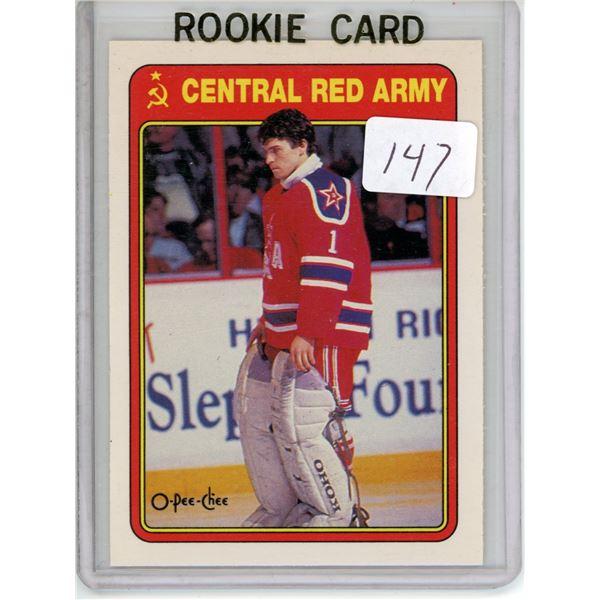 Gradable rookie card -  Artur Irbe #7R