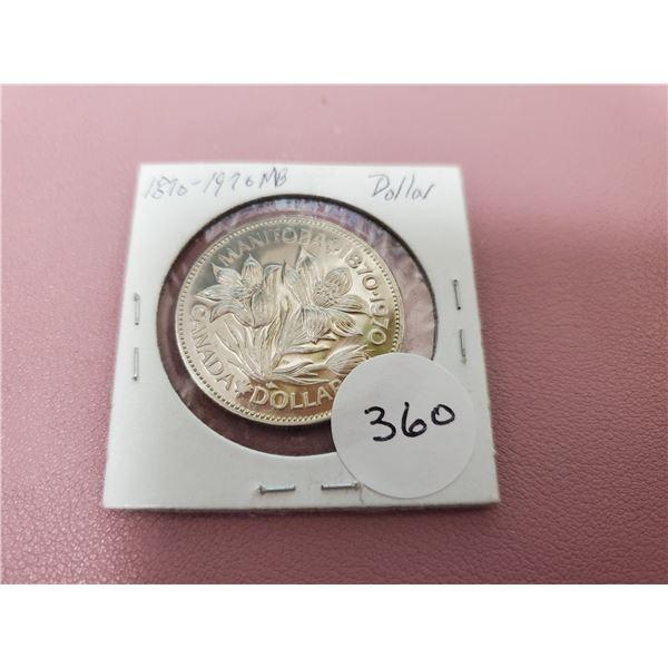 1970 Dollar - Uncirculated - Manitoba Centennial