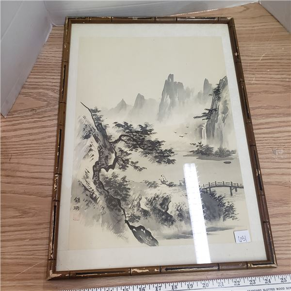 Antique oriental signed framed watercolor