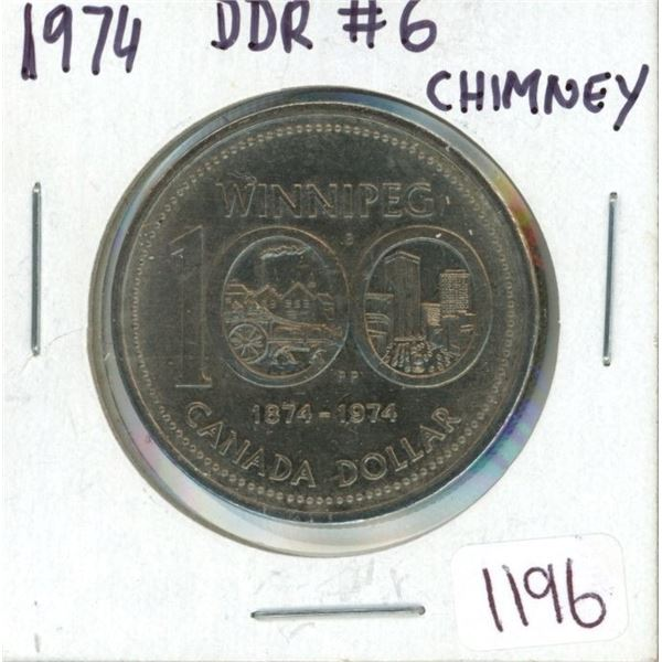 1974 Winnepeg Centenniel Dollar coin Chimney