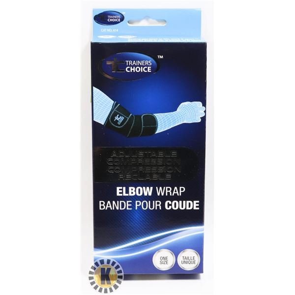 NEW TRAINERS CHOICE ELBOW WRAP