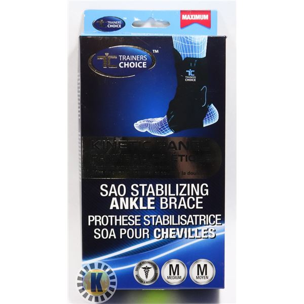 NEW TRAINERS CHOICE SAO STABILIZING ANKLE BRACE