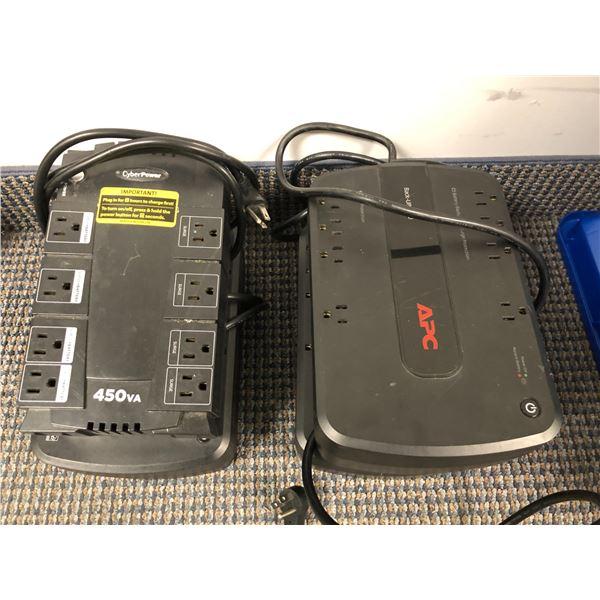 Group of 4 battery backup units