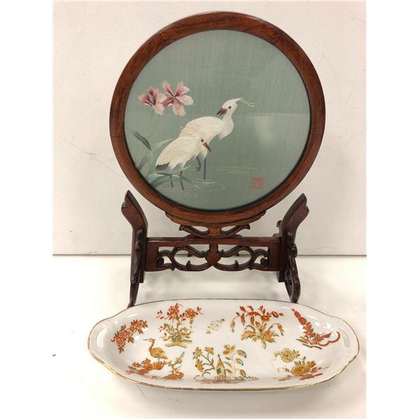 Rosewood framed fine silk piece under glass & antique German porcelain bowl