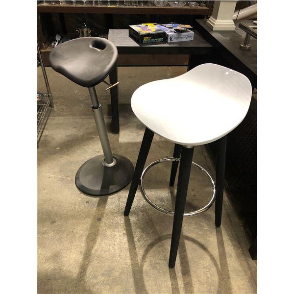 White & black bar stool & adjustable black & chrome bar stool