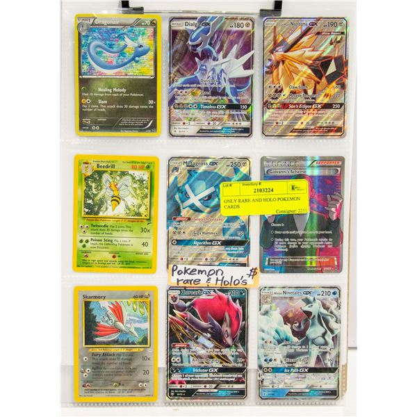 ONLY RARE AND HOLO POKEMON CARDS