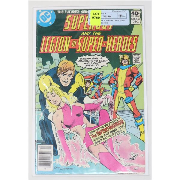DC SUPERBOY AND THE LEGION OF SUPER HEROS #258