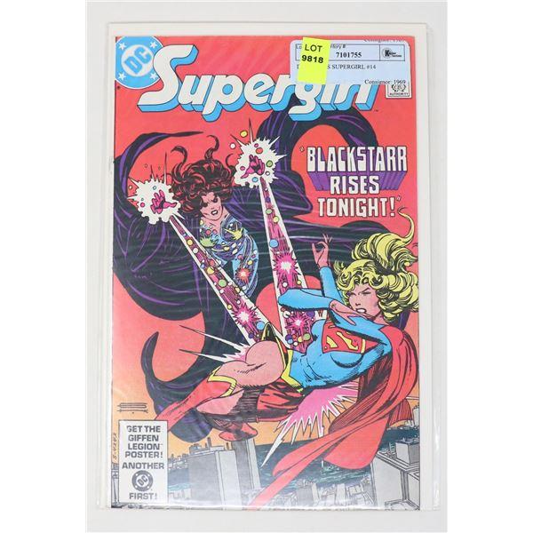 DC COMICS SUPERGIRL #14