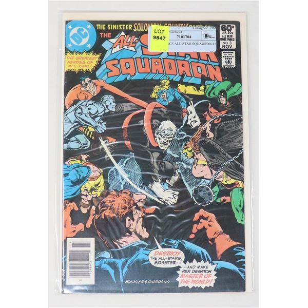 DC COMICS ALL-STAR SQUADRON #3