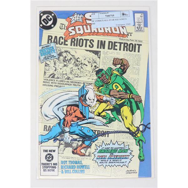 DC COMICS ALL-STAR SQUADRON #40