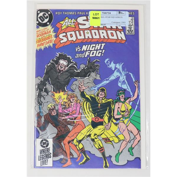 DC COMICS ALL-STAR SQUADRON #44