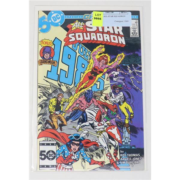 DC COMICS ALL-STAR SQUADRON #55