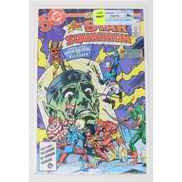 DC COMICS ALL-STAR SQUADRON #56