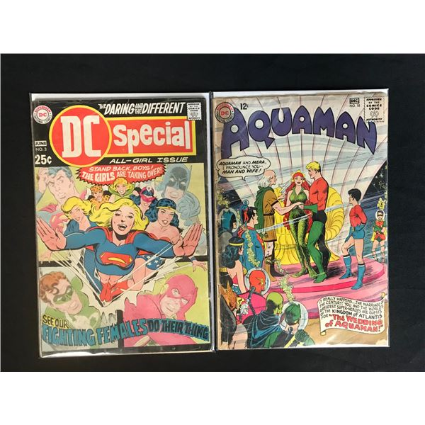DC SILVER AGE COMIC BOOK LOT (AQUAMAN, SUPERGIRL)