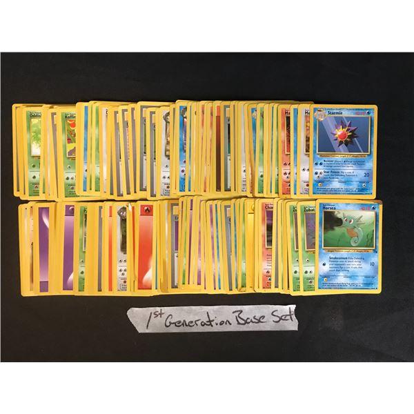 POKEMON TRADING CARDS LOT
