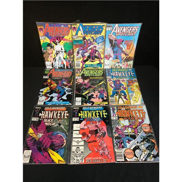 MARVEL COMICS AVENGERS COMIC BOOK LOT