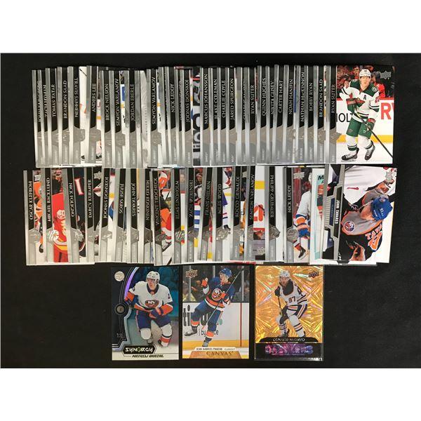 NHL UPPER DECK HOCKEY CARD LOT