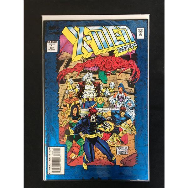 MARVEL COMICS X-MEN 2099 NO.1