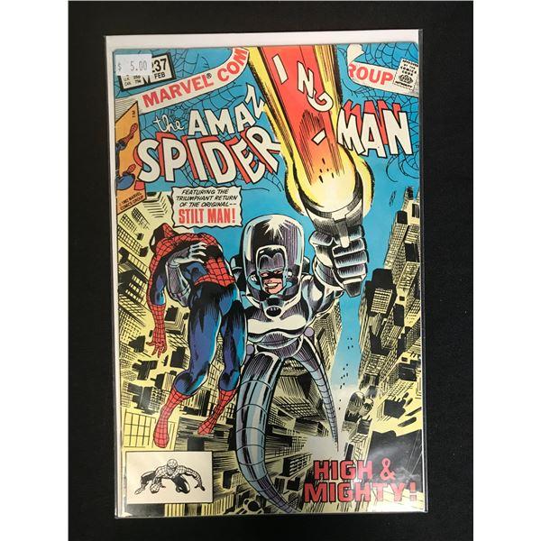 MARVEL COMICS THE AMAZING SPIDER-MAN NO. 237