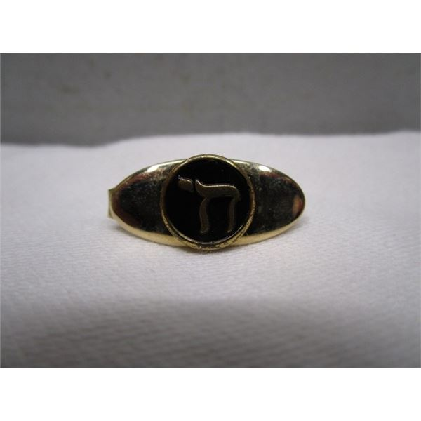 Jewellery Tie Clip in Box Greek Letter Pi