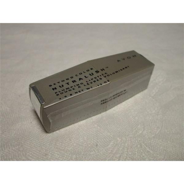 Avon Nutralush Plumping Lipstick Sealed