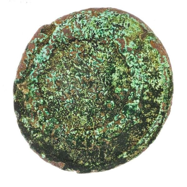 "Ancient Roman Coin - Julian 11- ""The Apostate"" 3"