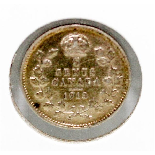 "1913 GEORGE V CANADA SILVER ""FISHSCALE"""