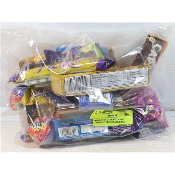 BAG LOT OF 24 BRAND NAME ASSORTED CHOCOLATE BARS
