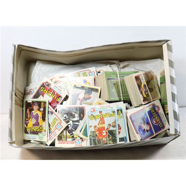 BOX OF OLD HOCKEY & BASEBALL CARDS