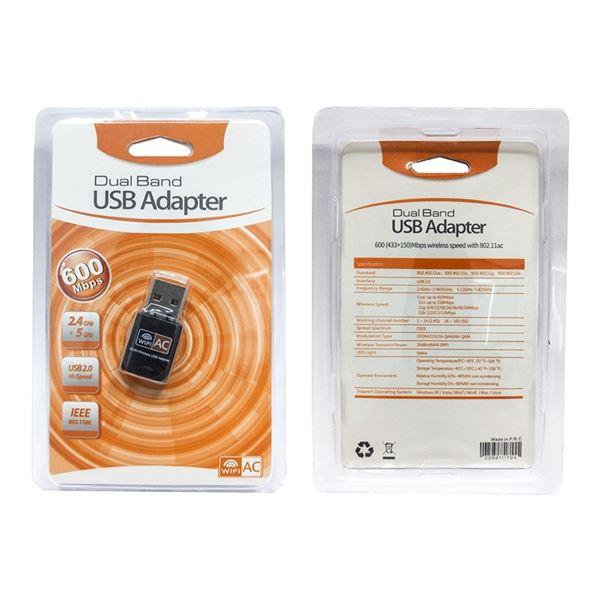 NEW DUAL BAND WIRELESS WIFI USB ADAPTOR
