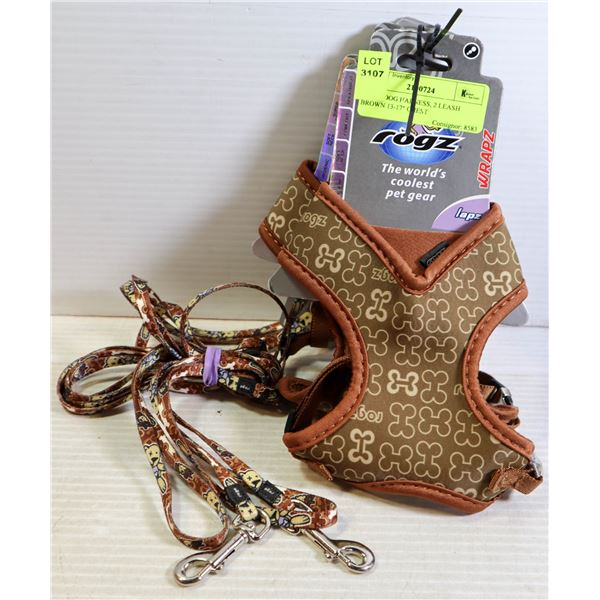 """NEW 2 DOG HARNESS, 2 LEASH  BROWN 13-17"""" CHEST"""