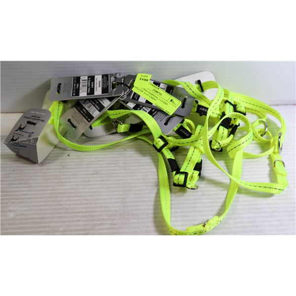"""NEW 2 DOG HARNESS, 2 LEASH YELLOW  9-14"""" CHEST"""