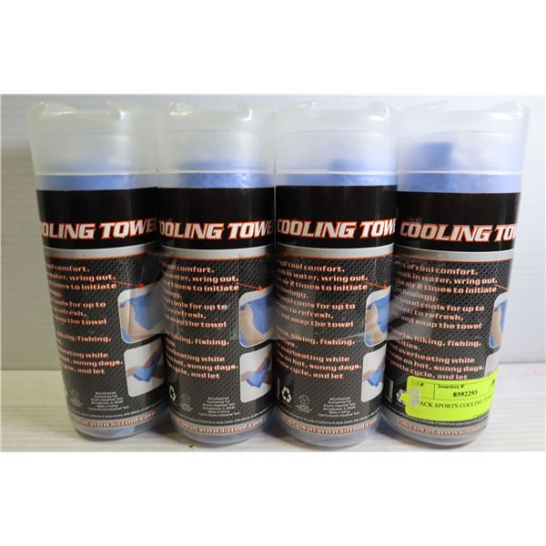4 PACK SPORTS COOLING TOWELS